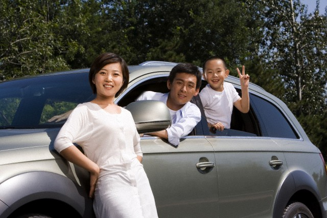 como cotizar un seguro de auto