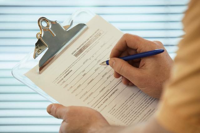 el-comercio-seguros-formularios