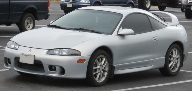 Seguro-do-Mitsubishi-Eclipse