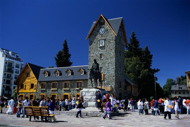Provincia Seguros Bariloche