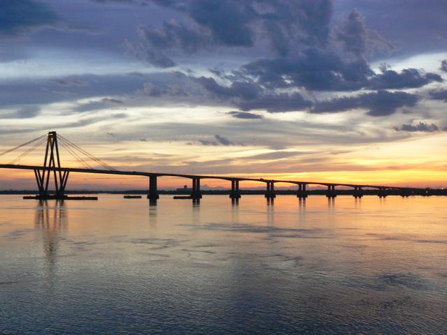 Provincia Seguros en Corrientes
