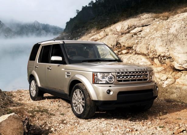 seguro-land-rover-discovery