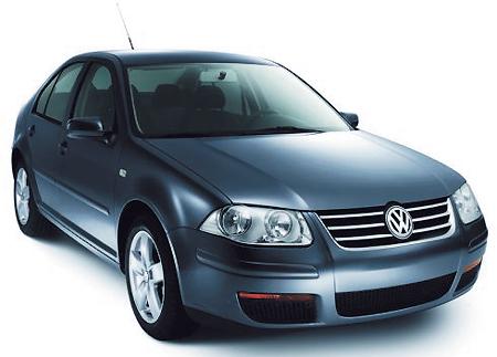 Seguro Volkswagen Bora - Compara tu Seguro Volkswagen Bora online